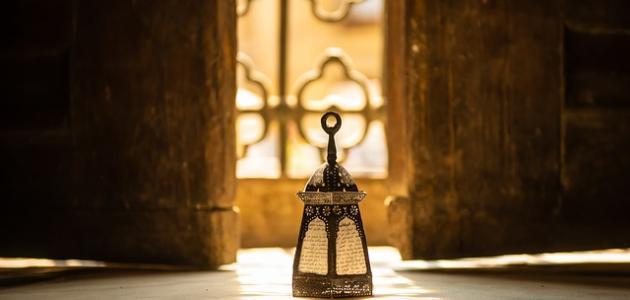 صورة جديد بحث عن شهر رمضان كامل