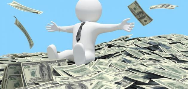 صورة جديد كيف أصبح ثريا