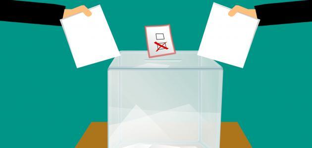 صورة جديد أهمية الديمقراطية