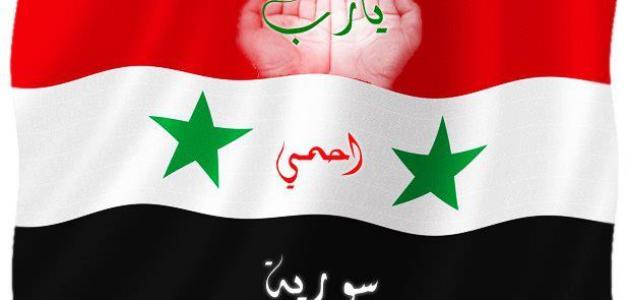 صورة جديد كم مساحة سوريا