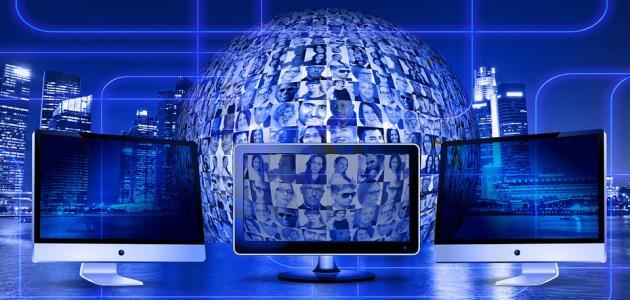 صورة جديد ما هي وسائل حماية البيانات والمعلومات