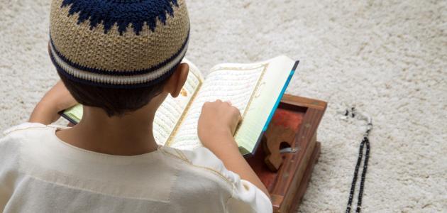 صورة جديد كيف أقرأ القرآن