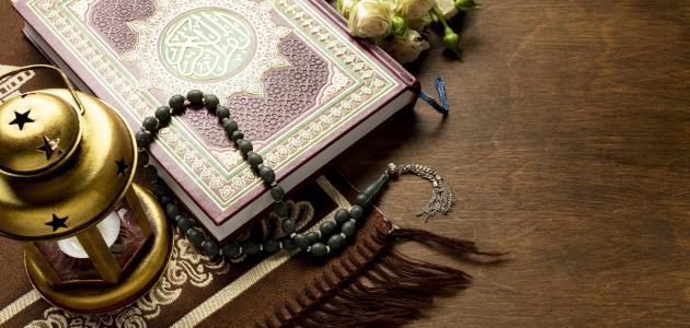 صورة جديد ذروة سنام الاسلام