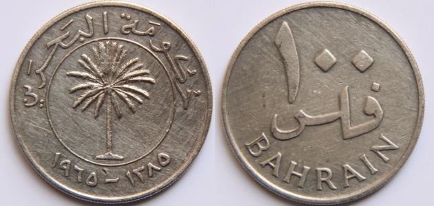 صورة جديد ما عملة البحرين