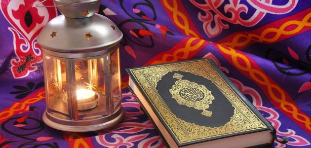 صورة جديد موضوع تعبير عن شهر رمضان المبارك