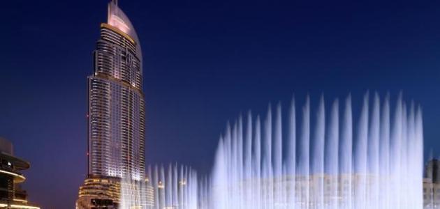 صورة جديد مدينة دبي السياحية