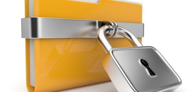 صورة جديد حماية الملفات