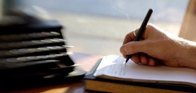 صورة جديد كيفية كتابة رواية