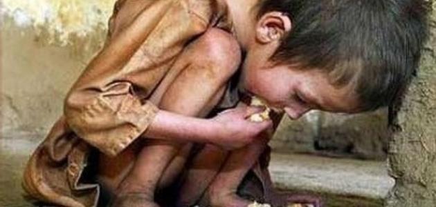 صورة جديد كيف حارب الإسلام الفقر