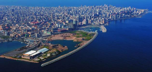 صورة جديد مدينة بيروت