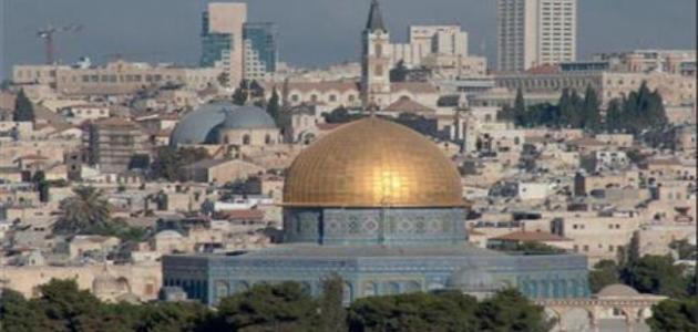 صورة جديد معلومات عن مدينة القدس