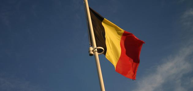 صورة جديد ما هي عاصمة بلجيكا