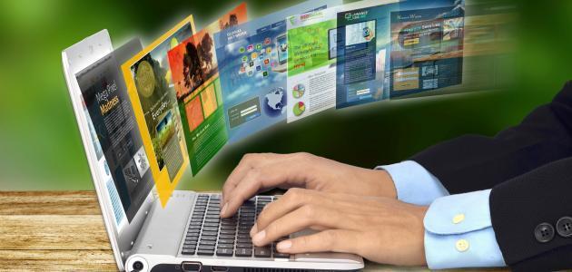 صورة جديد تعريف تكنولوجيا المعلومات والاتصالات