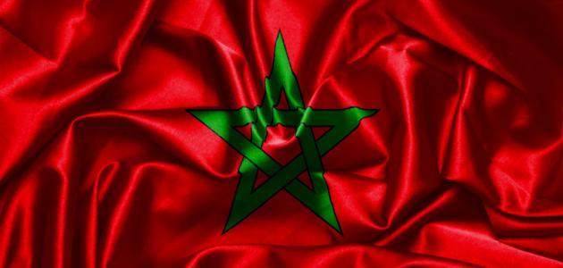 صورة جديد أسماء مدن المغرب