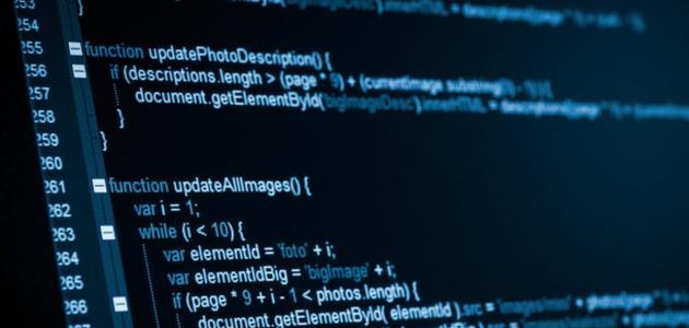 صورة جديد كيف أتعلم لغة البرمجة