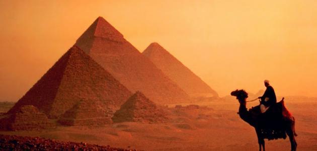 صورة جديد لماذا سميت مصر بأم الدنيا