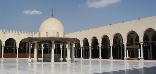 صورة جديد أين يقع مسجد عمرو بن العاص