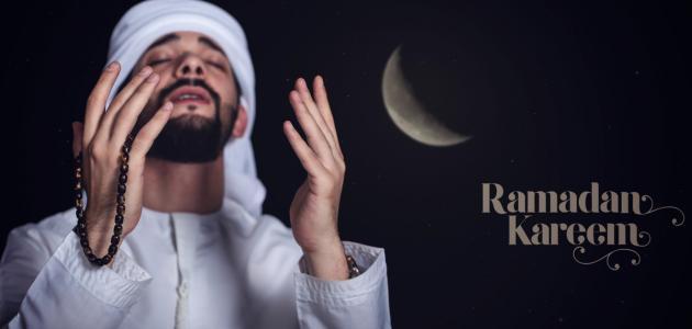 صورة جديد علامات قبول العمل في رمضان