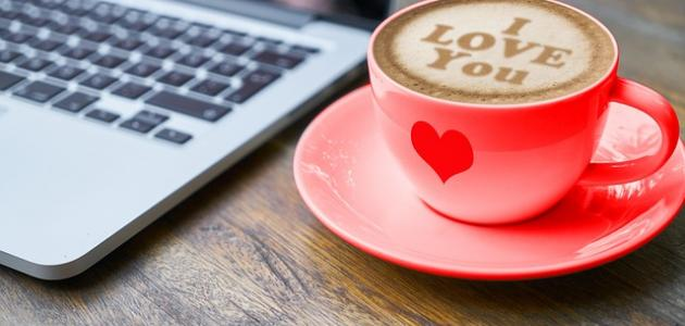 صورة جديد أجمل ما قيل في فنجان القهوة