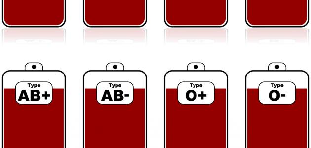 صورة جديد ما هي أفضل فصيلة دم