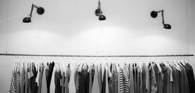 صورة جديد تدوير الملابس القديمة