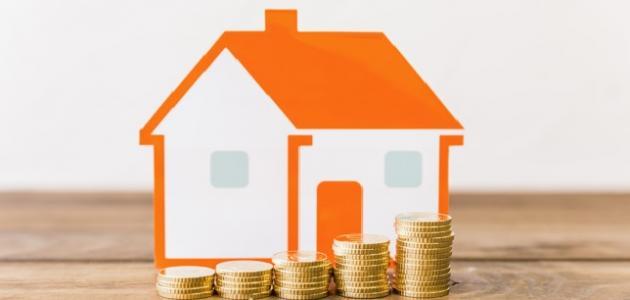 صورة جديد كيف أكون اقتصادية في بيتي