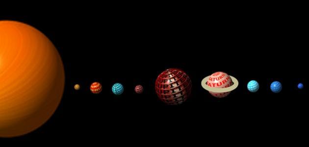 صورة جديد ما هي المجموعة الشمسية