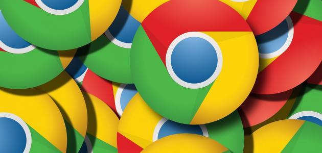 صورة جديد مميزات متصفح جوجل كروم