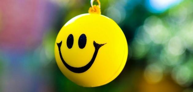 صورة جديد كلمات عن السعادة والتفاؤل