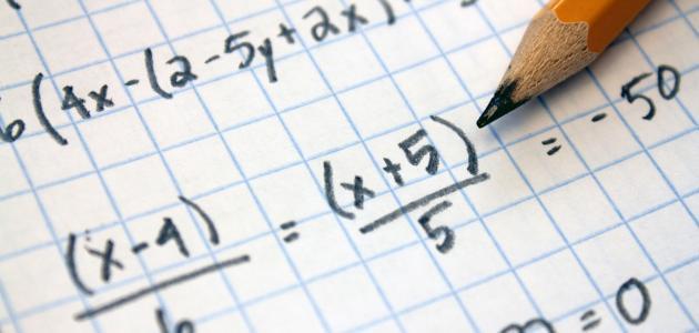 صورة جديد تعريف الرياضيات