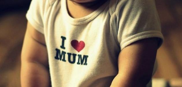 صورة جديد ما كتب عن الأم