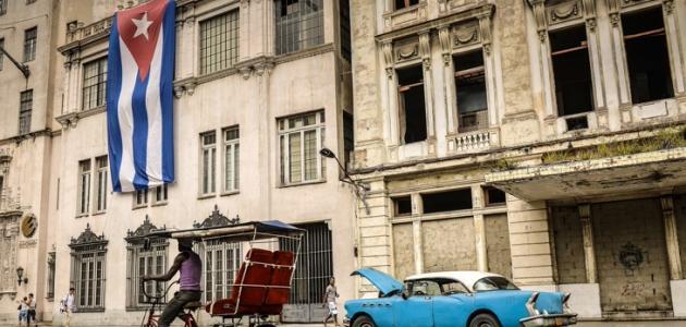 صورة جديد السفر إلى كوبا