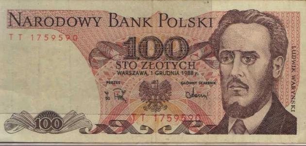 صورة جديد ما عملة بولندا