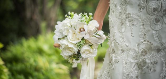 صورة جديد كلام جميل للعروس