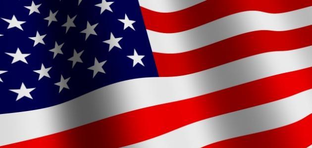 صورة جديد عدد نجوم العلم الأمريكي