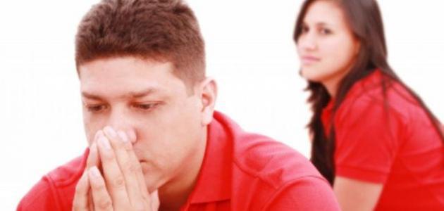 صورة جديد ما تتمناه الزوجة من زوجها
