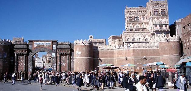صورة جديد أكبر مدن اليمن