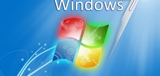صورة جديد طريقة تسريع الكمبيوتر ويندوز 7