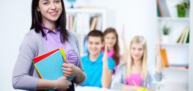 صورة جديد بحث عن خصائص المعلم الجيد