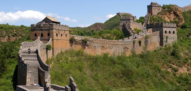 صورة جديد تاريخ الصين