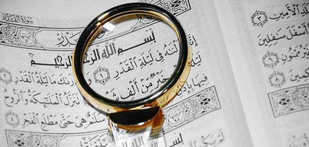 صورة جديد في أي لهجة نزل القرآن الكريم