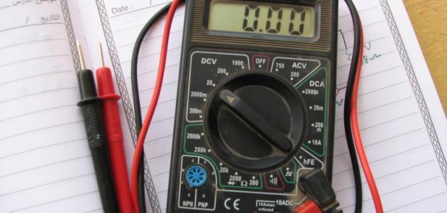 صورة جديد ما هي وحدة قياس الكهرباء