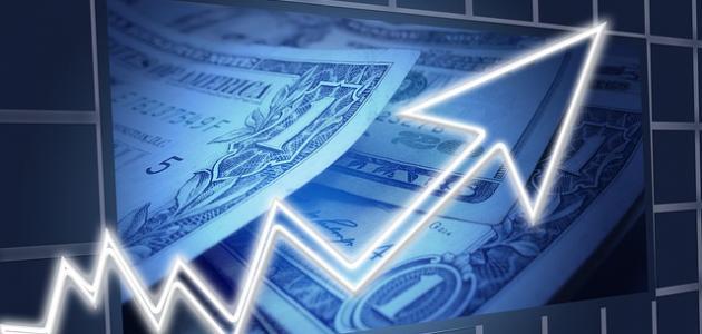 صورة جديد التضخم والكساد