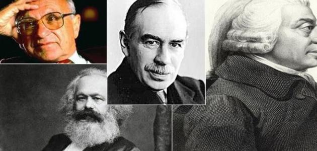 صورة جديد تاريخ الفكر الاقتصادي