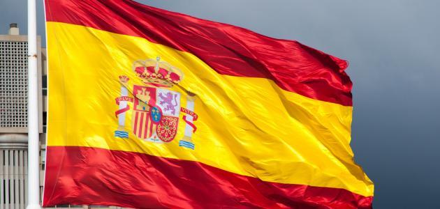 صورة جديد ما هي عاصمة إسبانيا