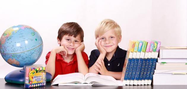 صورة جديد تطوير التعليم