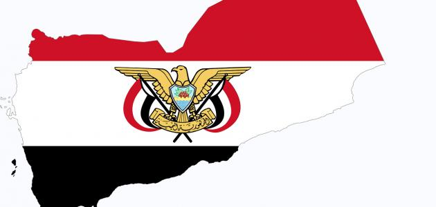 صورة جديد أين تقع اليمن في الخريطة