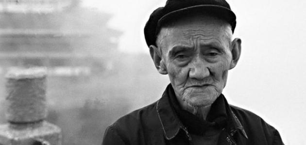 صورة جديد بحث عن كبار السن