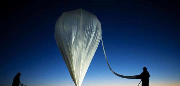 صورة جديد ما هو غاز الهيليوم