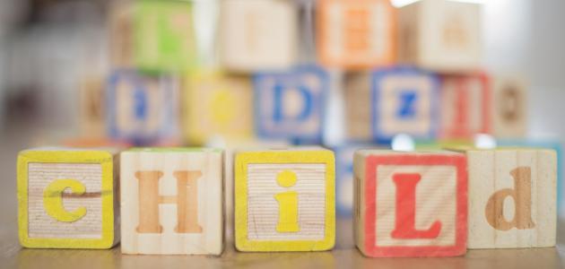 صورة جديد أفكار أنشطة للأطفال